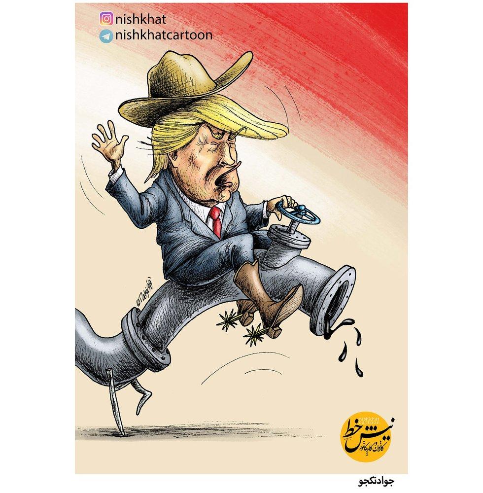 دونالد ترامپ,کاریکاتور,نفت