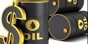 اظهارنظر رئیس اطلاعات خارجی روسیه درباره تحریم نفتی ایران