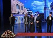 سیمرغ برای سروش صحت ؛ دیپلم افتخار سهم علی مصفا