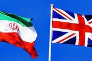 سخنگوی وزارتخارجه انگلیس در واکنش به عدم تمدید معافیتها از طرف آمریکا:برجام برای امنیت ما اهمیت دارد ودرآن می مانیم