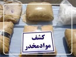 سواری پراید حامل 2 کیلوگرم هروئین در محوراصفهان به شهرکرد توقیف شد
