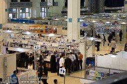 فروش نخستین روز نمایشگاه کتاب چگونه بود؟