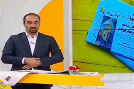 فیلم | واکنش مجری تلویزیون به سکته همزمان مفسدان اقتصادی