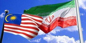 مالزی برای دور زدن تحریمها به ایران کمک کرده است؟