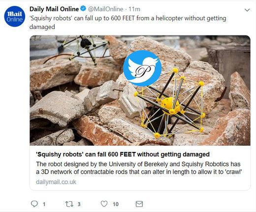رباتی که از ارتفاع 182 متری به پایین انداخته میشود