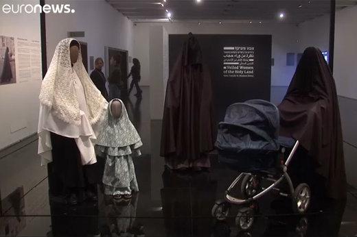 فیلم   شباهت حجاب زنان مسلمان، یهودی و مسیحی