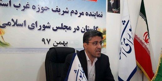 نماینده گلستان درباره سفر خارجهاش در بحران سیل توضیح داد