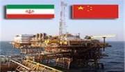 خرید نفت چین از ایران بیشتر شد