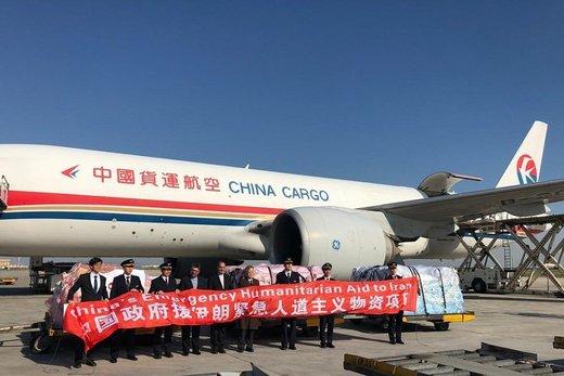 اولین محموله کمکهای چین وارد تهران شد