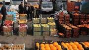 چه کسانی مسئول گرانی میوه هستند؟