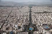 بانک مرکزی: مسکن در تهران متری ۱۱.۲ میلیون تومان شد