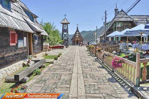 شهر دروِنگراد صربستان