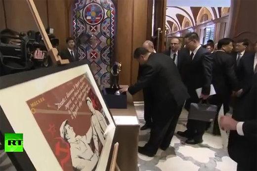 فیلم | هدایای ویژه رئیس جمهور چین به پوتین