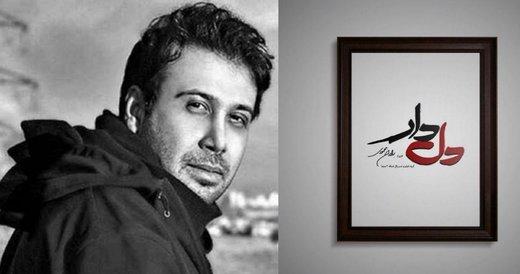 خواننده,سالار عقیلی,سریال ایرانی,ماه رمضان,محسن چاوشی