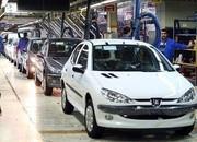 آخرین قیمت انواع پژو در بازار/ ۲۰۶ صندوقدار ۴ میلیون تومان ارزان شد