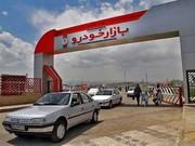 ریزش قیمتها در بازار خودرو آغاز شد؟