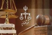 آشنایی ۲۶۰۰ نفر مددجوی کمیته امداد لرستان با مسائل حقوقی