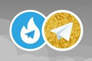 فیلم | هزینه ٤٠٠ میلیارد تومانی برای تلگرام طلایی؟