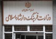 وزارت ارشاد: حوالههای کاغذ همچنان با قیمت مصوب، صادر میشود