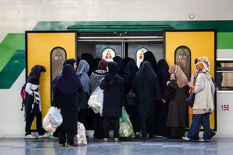 نظر کاربران خبرآنلاین درباره محدودیت زمانی ۲ ساعته مترو/ «برای ایستادن در خیابان هم پول بدهیم؟»