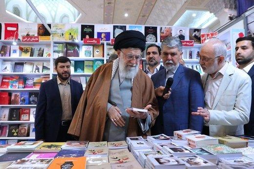 بازدید رهبر معظم انقلاب اسلامی از نمایشگاه کتاب تهران