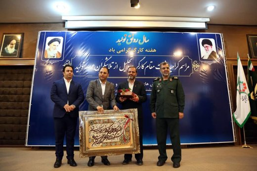 گرامیداشت مقام کارگر و تجلیل از تلاشگران عرصه تولید البرز