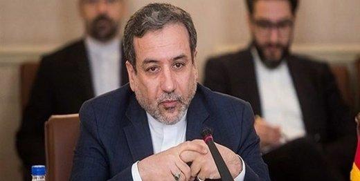 ایران ستعلن عن قرارها غدا بشأن خفض تعهداتها ازاء الاتفاق النووی