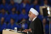 الرئيس روحاني: سنواصل صادراتنا النفطية بقوة