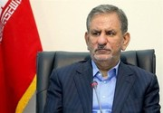 Only 30% of budget revenues are from oil sales: VP Jahangiri