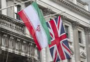 British officials introduce INSTEX to UK businessmen
