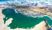 الخليج الفارسي ميراث وطني تمتد جذوره إلى 2500 سنة