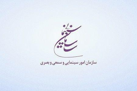 عایدی نمایش فیلمهای خارجی برای سینمای ایران چقدر بود؟