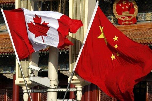 جدال کانادا و چین ادامه دارد