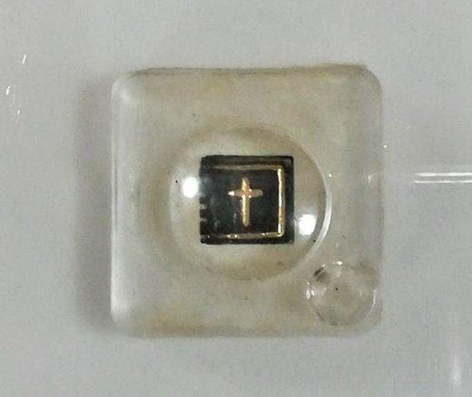 کوچکترین کتاب دعای جهان در موزه کلیسای وانک اصفهان