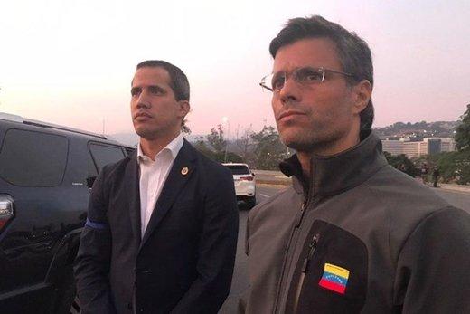 برزیل از کودتای ونزوئلا حمایت کرد