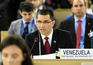 واکنش وزیر خارجه ونزوئلا به کودتا: مادورو ماندنی است