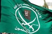 اخوانالمسلمین هم در لیست تروریستی قرار میگیرد