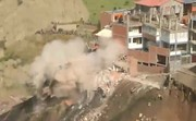 فیلم | لحظه بلعیده شدن خانهها در رانش زمین