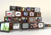 ۸۴ درصد مردم بیننده تلویزیون در ماه رمضان بودهاند