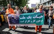 تصاویر | تجمع بزرگ کارگران به مناسبت روز جهانی کارگر