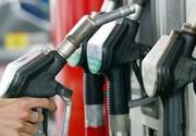 افزایش بهای سوخت در انگلیس با لغو معافیت نفتی ایران