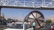 تصاویر | سقوط منبع ۵ تنی از روی تریلی به داخل بزرگراه در تهران