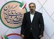 انتخابات در حزب کارگزاران/ قائم مقام جدید دبیرکل معرفی شد