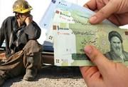 درخواست خانه کارگر: بن کالاهای ضروری احیا شود
