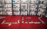 نمایشگاه کتاب، از یک میلیون تراکنش خرید عبور کرد