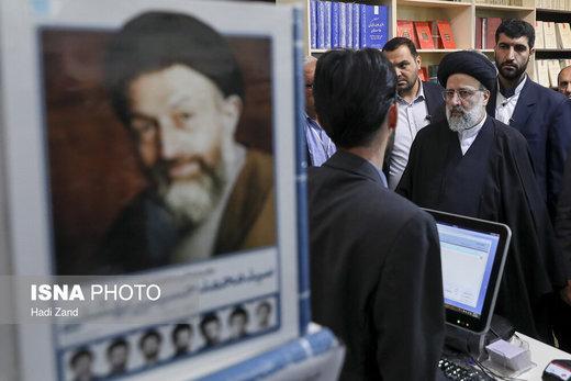 بازدید رئیس قوه قضائیه از نمایشگاه کتاب تهران