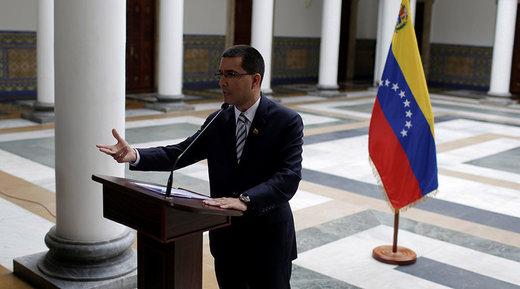 واکنش کاراکاس  به ادعای پمپئو مبنی بر فرار مادورو