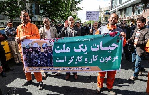تجمع بزرگ کارگران به مناسبت روز جهانی کارگر