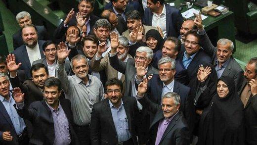 پشت پرده رأی فراکسیون امید به حقوقدان اصولگرای شورای نگهبان