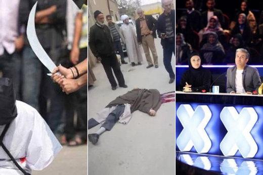 فیلم | دعوا در «عصر جدید»، قتل در همدان و اعدام در عربستان